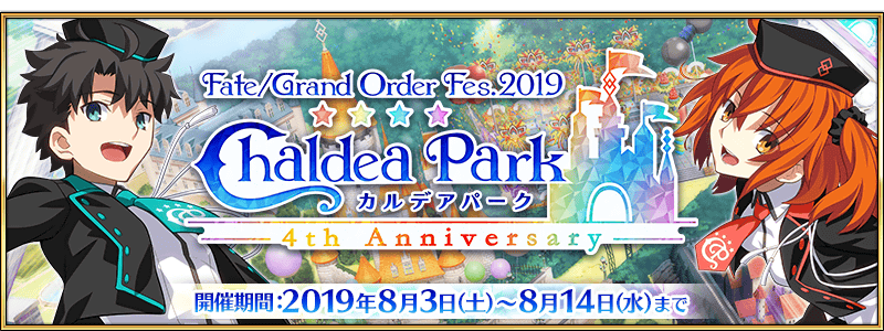 Fate/Grand Order Fes. 2019 ~4th Anniversary~